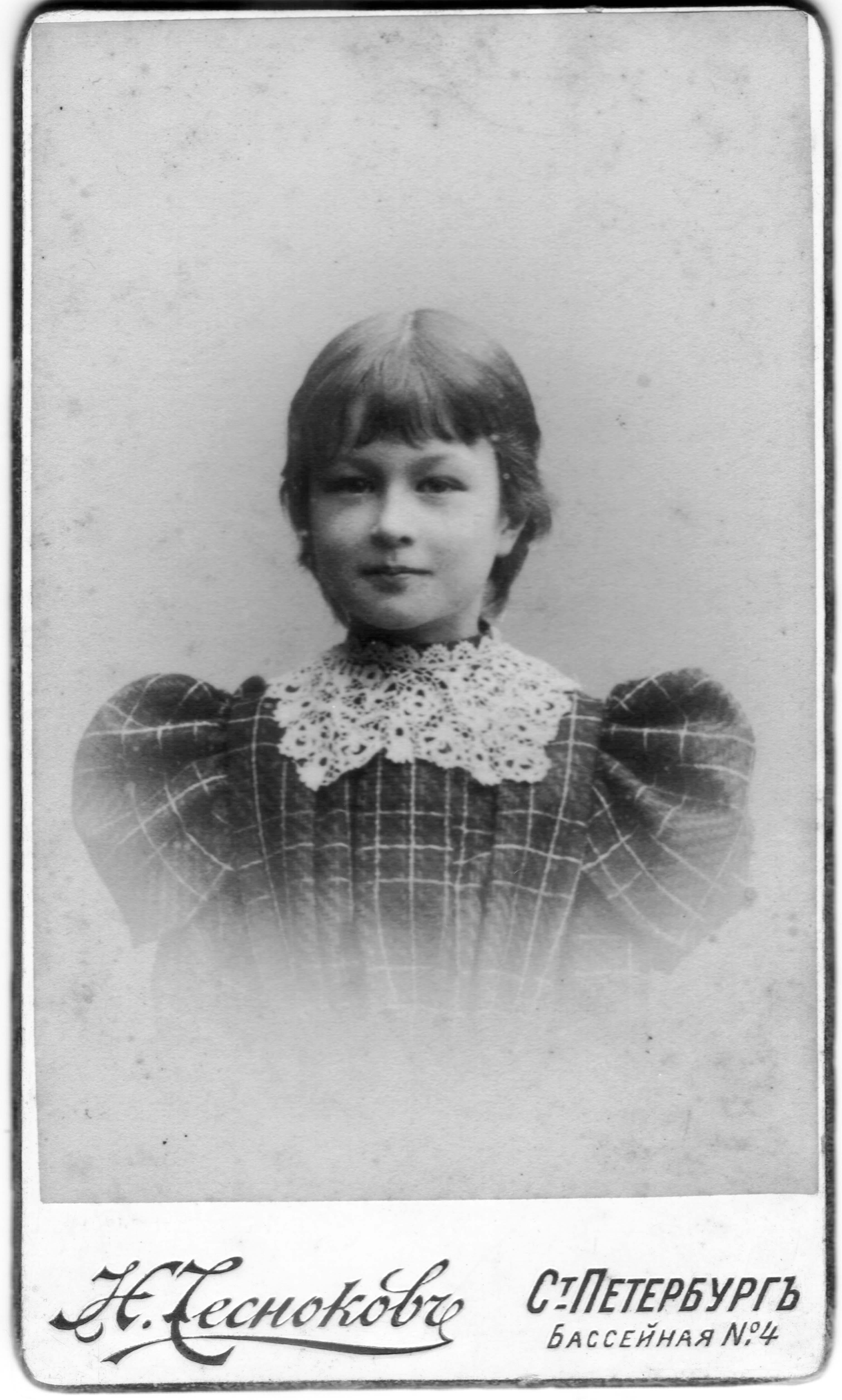 OlgaChernisheva1