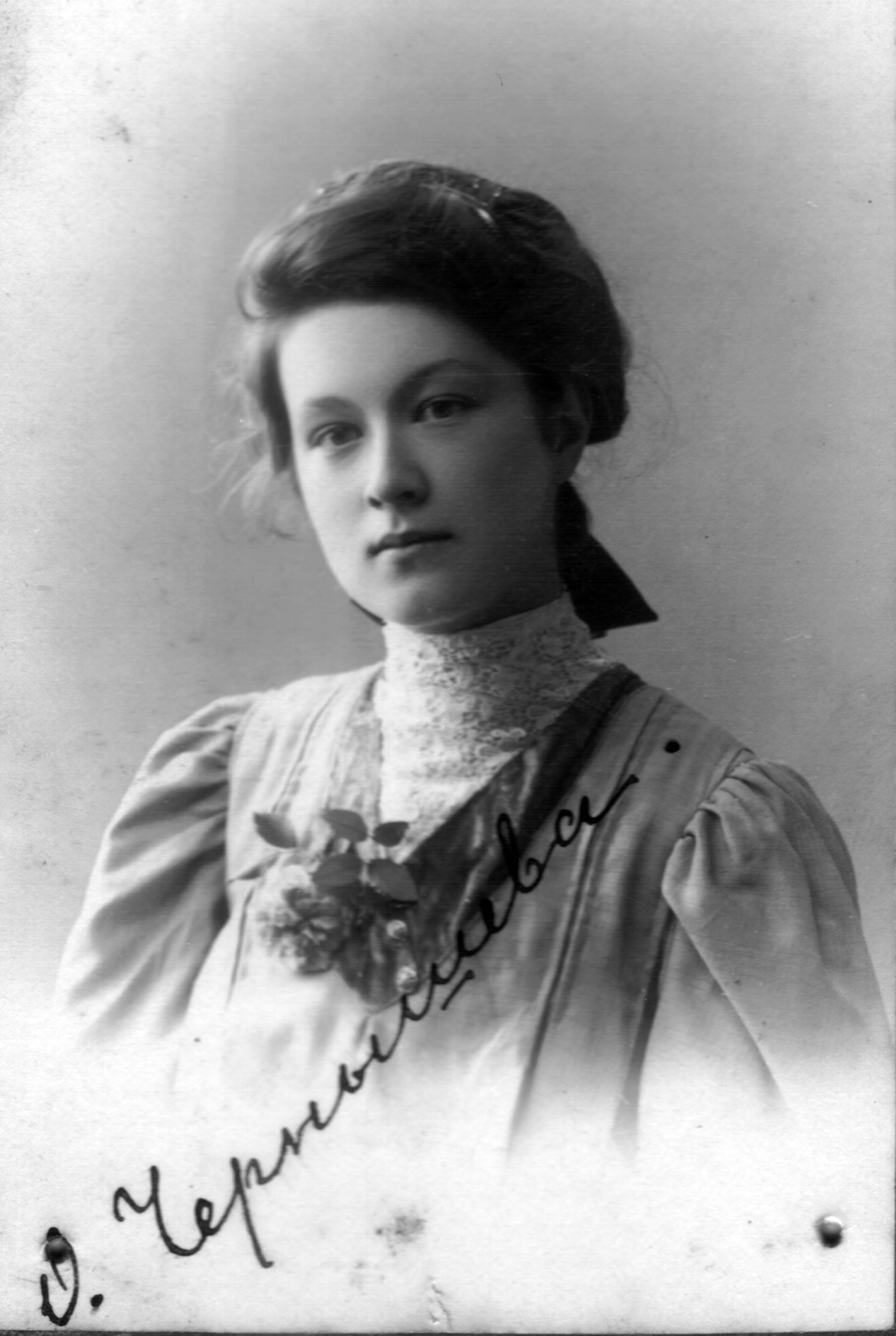 OlgaChernisheva2