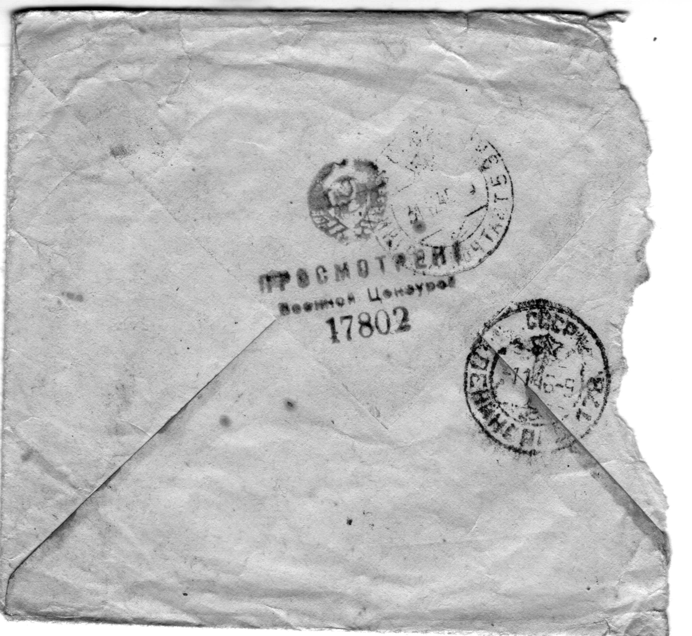 pismo17a