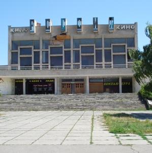 Черкесск - кинотеатр Россия