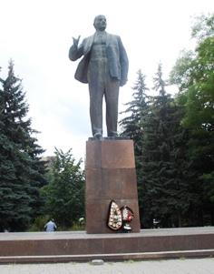 Черкесск - Ленин