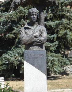 Черкесск - Сергей Есенин