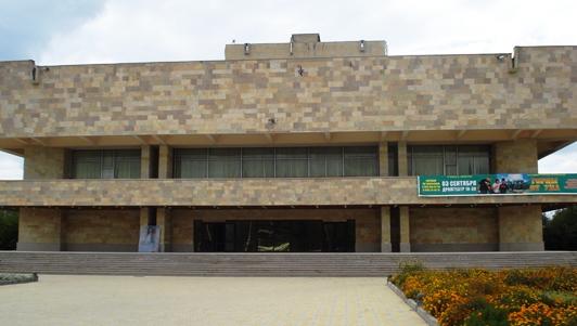 Черкесск - Театр