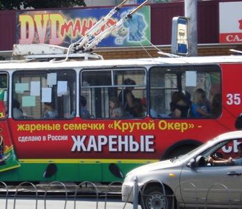 Черкесск - троллейбус-семечки