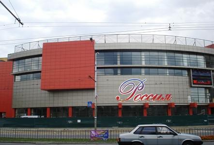 Черкесск - комплекс Россия