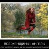 1362638111_prikoly-k-8-marta-9