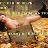 1362638115_prikoly-k-8-marta-6
