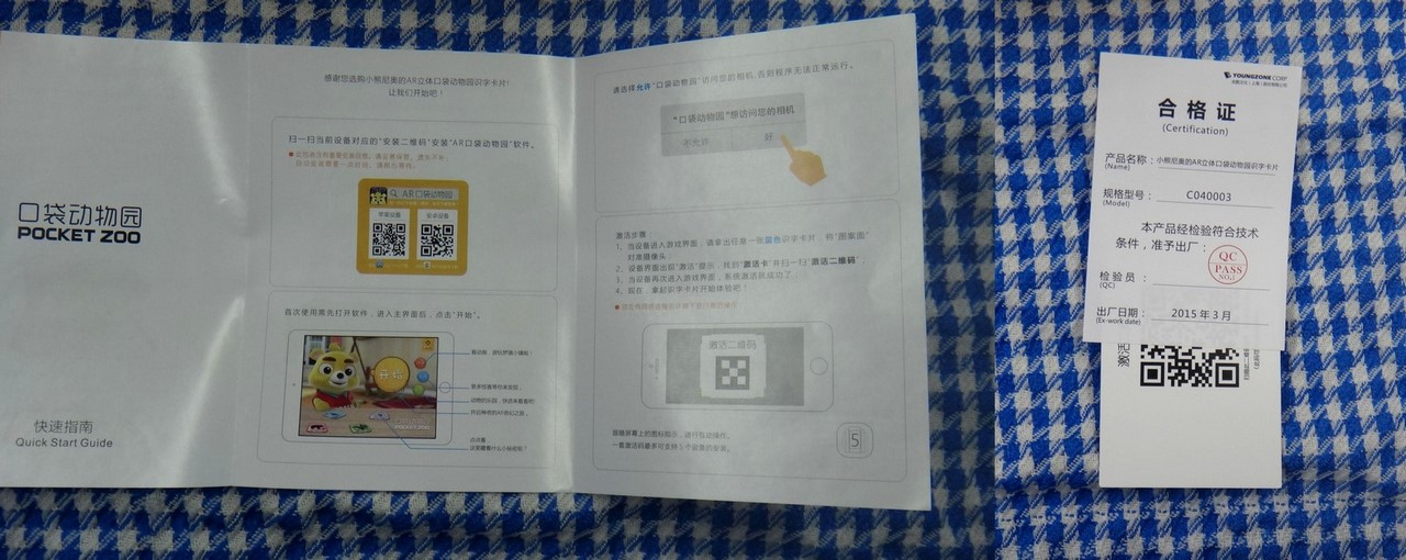 DSC07916.JPG