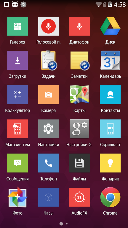 Screenshot_2014-11-25-04-58-28
