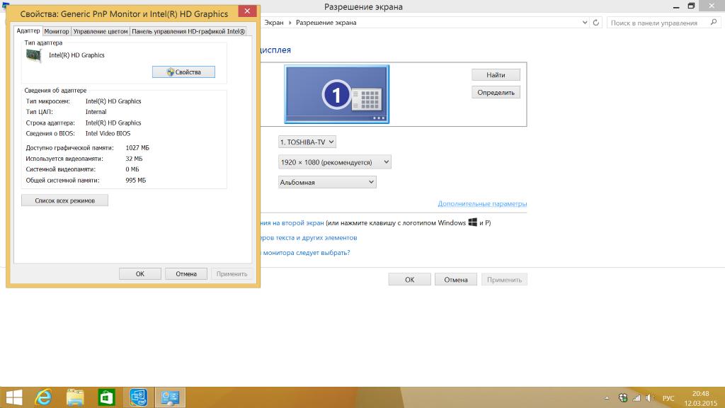 Geekbuying: Обзор MINIX Z64w Mini PC или Smart TV или игровая консоль на Windows 8.1