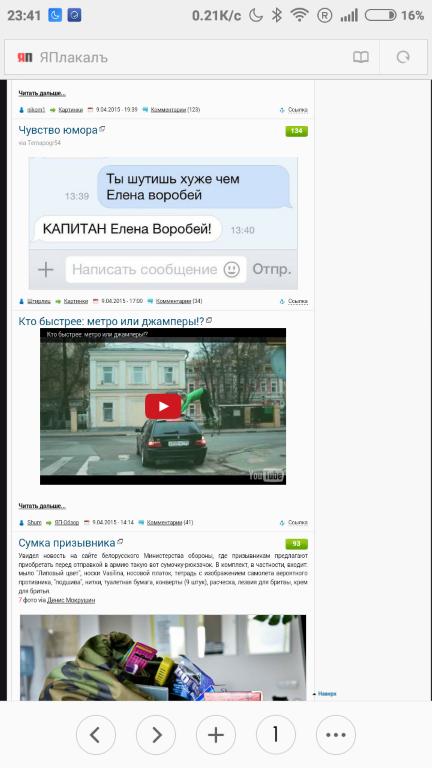 Pandawill: Обзор XIAOMI Redmi 2 Smartphone 64bit 4G - новинка от XIAOMI