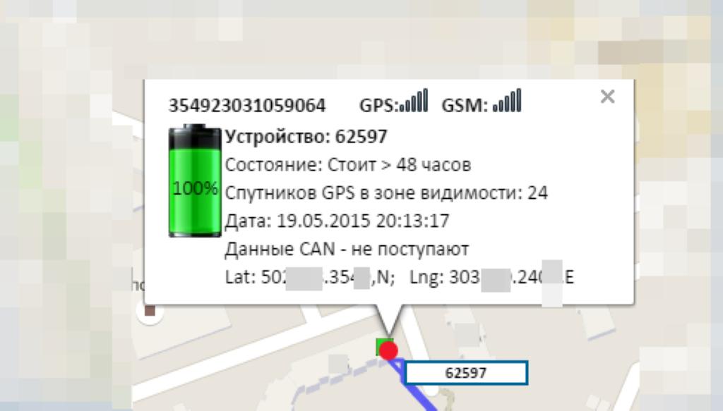 Китайский GPS трекер (возможности и настройка)   Пикабу