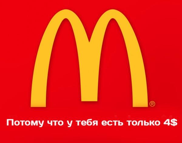 реклама7