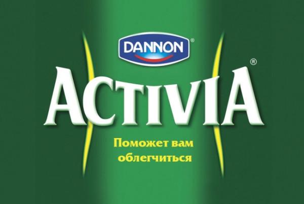 реклама9