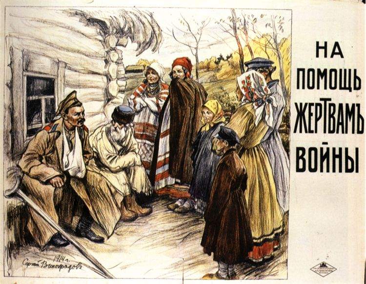 old-russian-posters-01