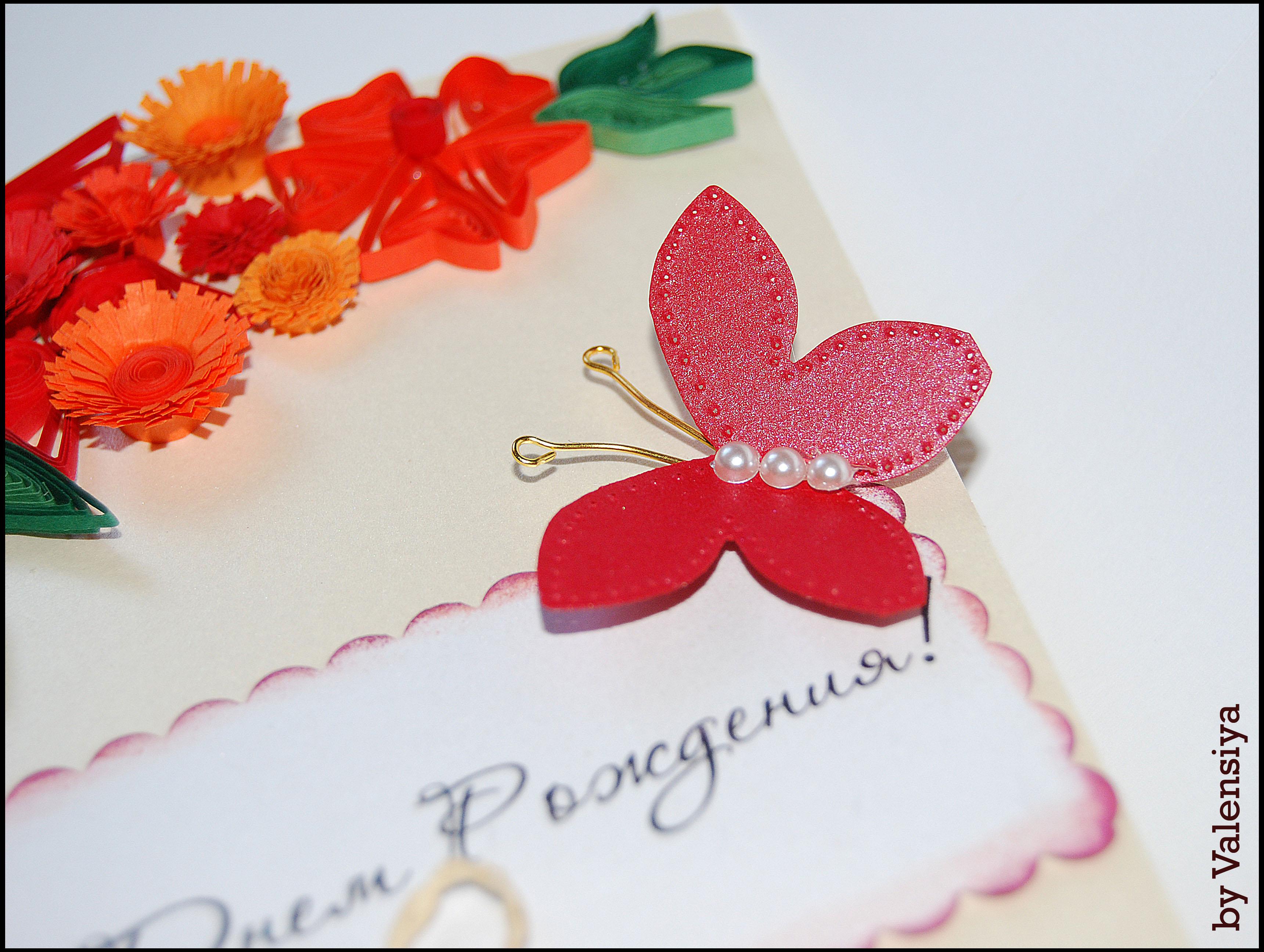 Valensiya S Candydoll Set