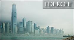 thumbnail_hongkong