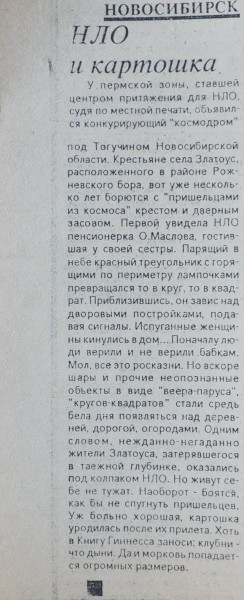 1нло9 (2)