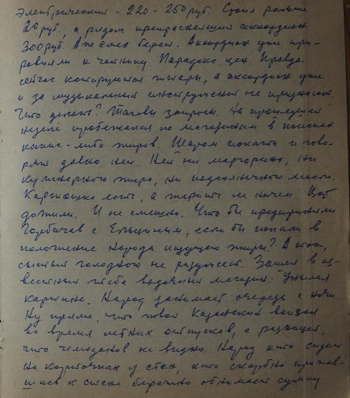 00жирынародгорбочев (2) - копия