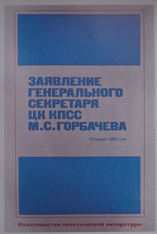 PA240165