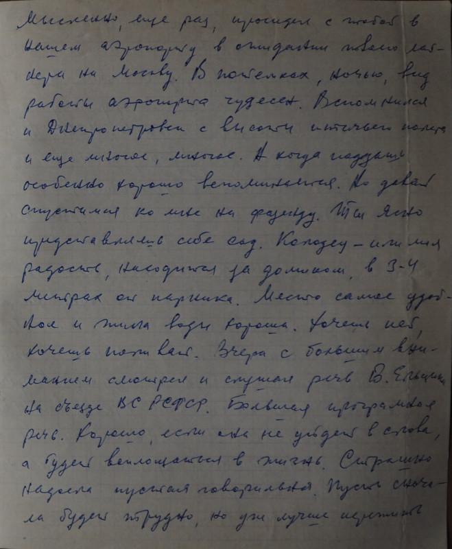 000сны (1)