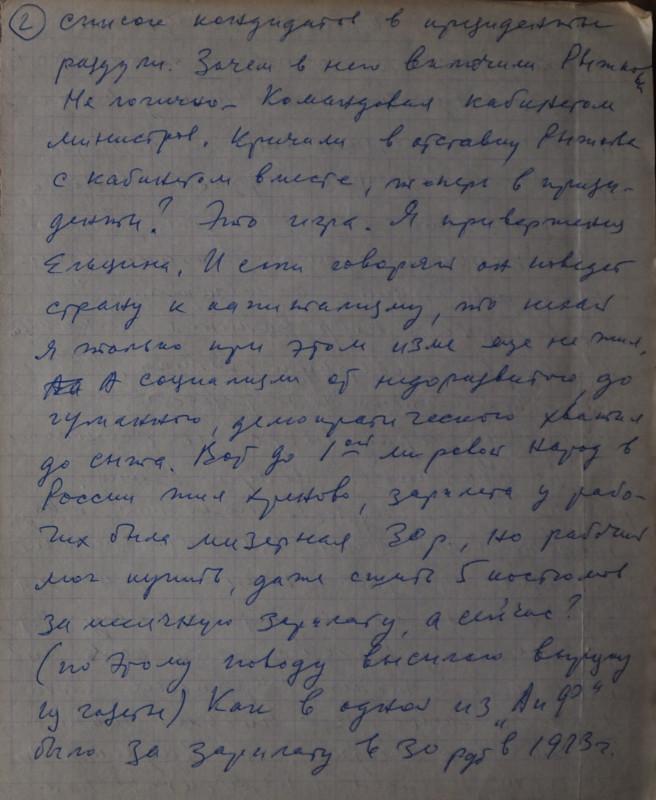 000нехай (2)