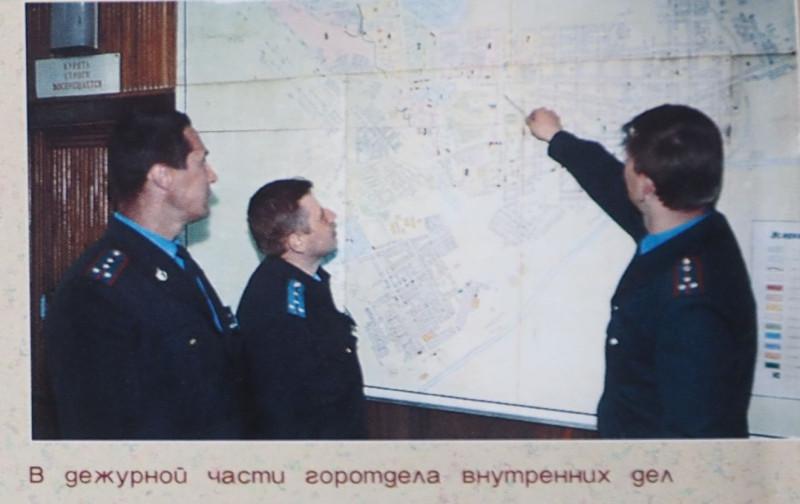 0мвд карта