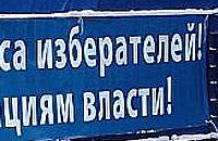 Партия Регионов за русский язык (фото!)