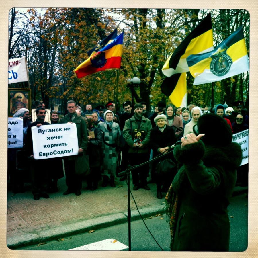 В Луганске устали кормить Европу