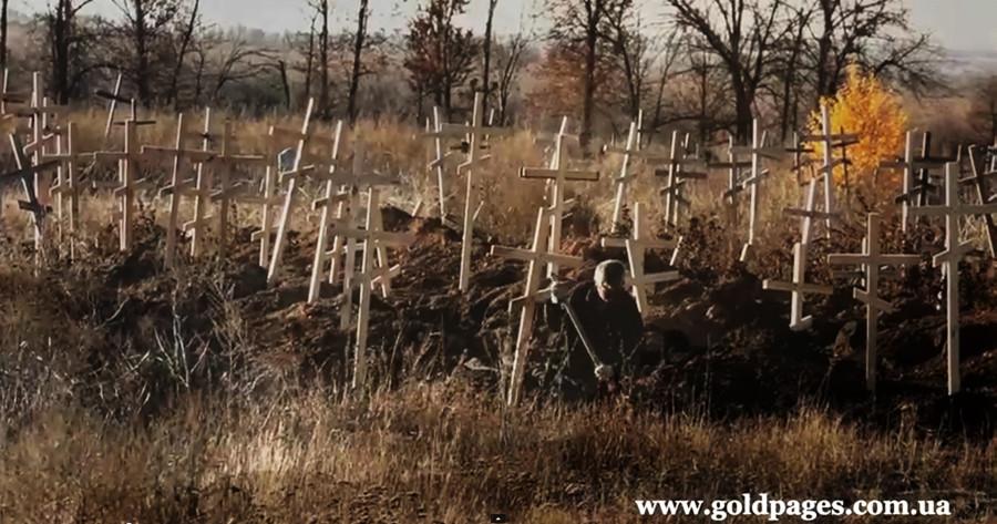 Луганщина вымирает