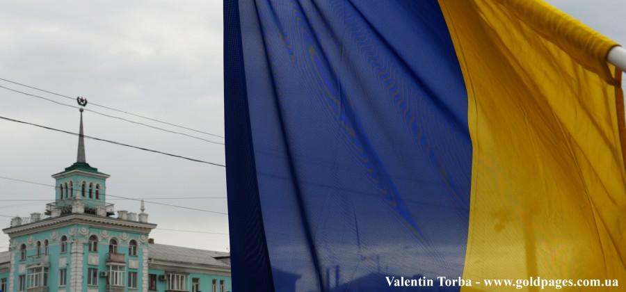 Луганщина обрала німий страх