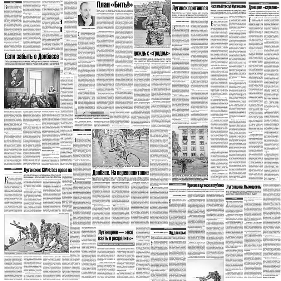 newspaper_