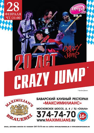 2013-02-28-crazy-jump-mm-s