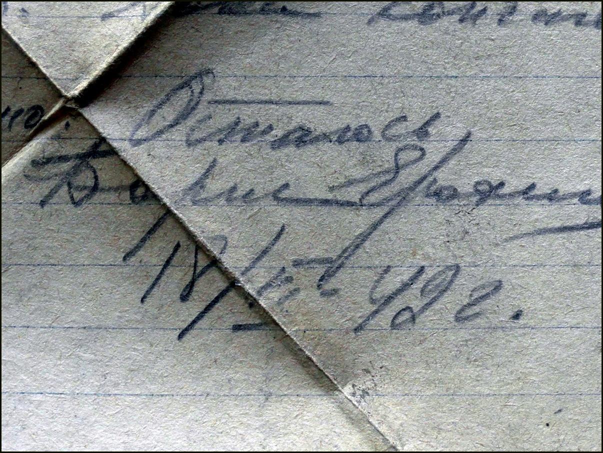 письмо-треугольник04