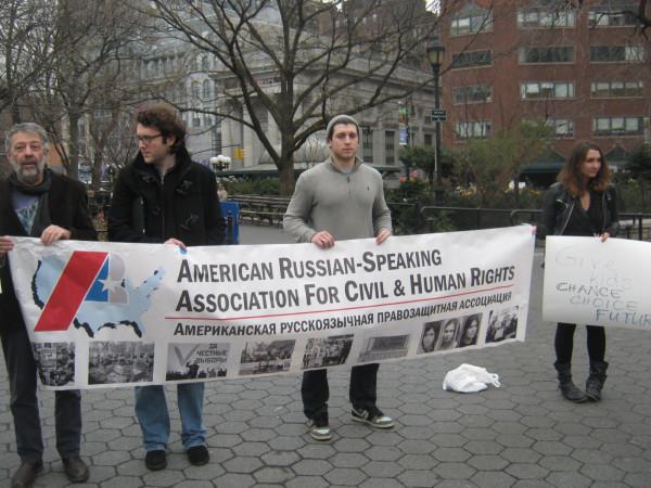 Митинг против подлецов