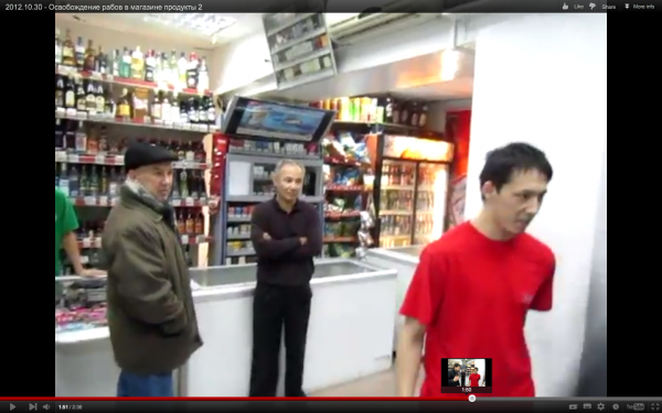Сцена в магазине во время освобождения рабов в Гольяново