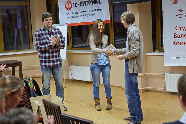 seminar_report_13