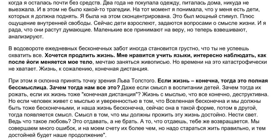 Valeriya dni ru 3