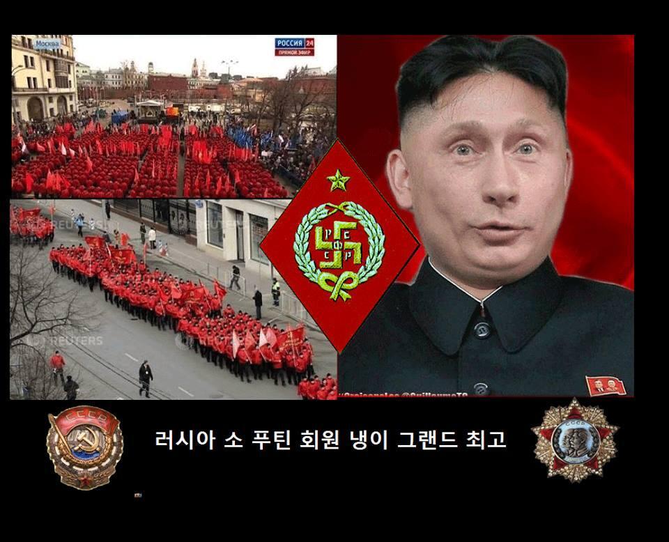 Крупнейший в истории России парад 9 мая проходит в дыму пожара и без мировых лидеров - Цензор.НЕТ 6320