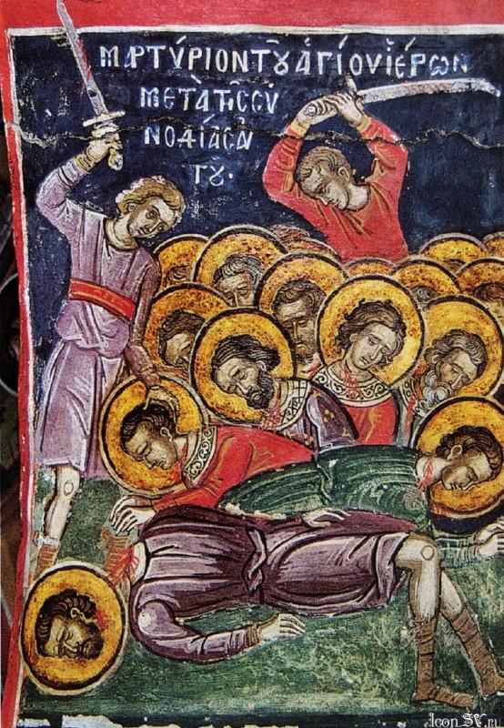 группа читать онлайн мученики за веру каким