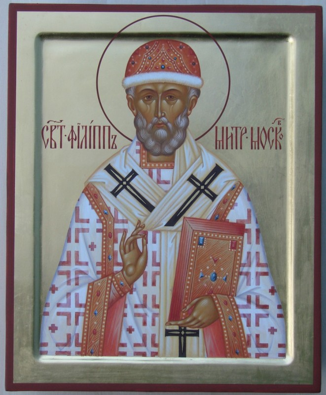 Святитель Филипп икона.jpg