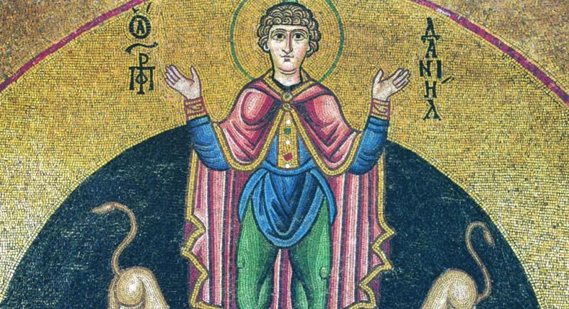 Пророк Даниил.jpg