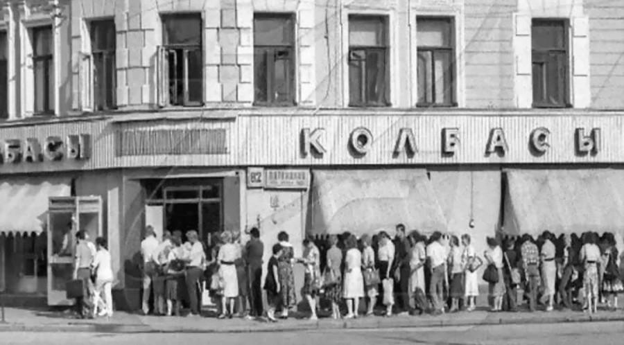 Так были ли колбасные электрички и стометровые очереди за колбасой в СССР?