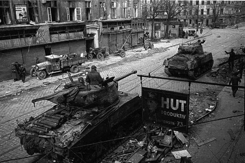 Советские «Шерманы» в центре Вены