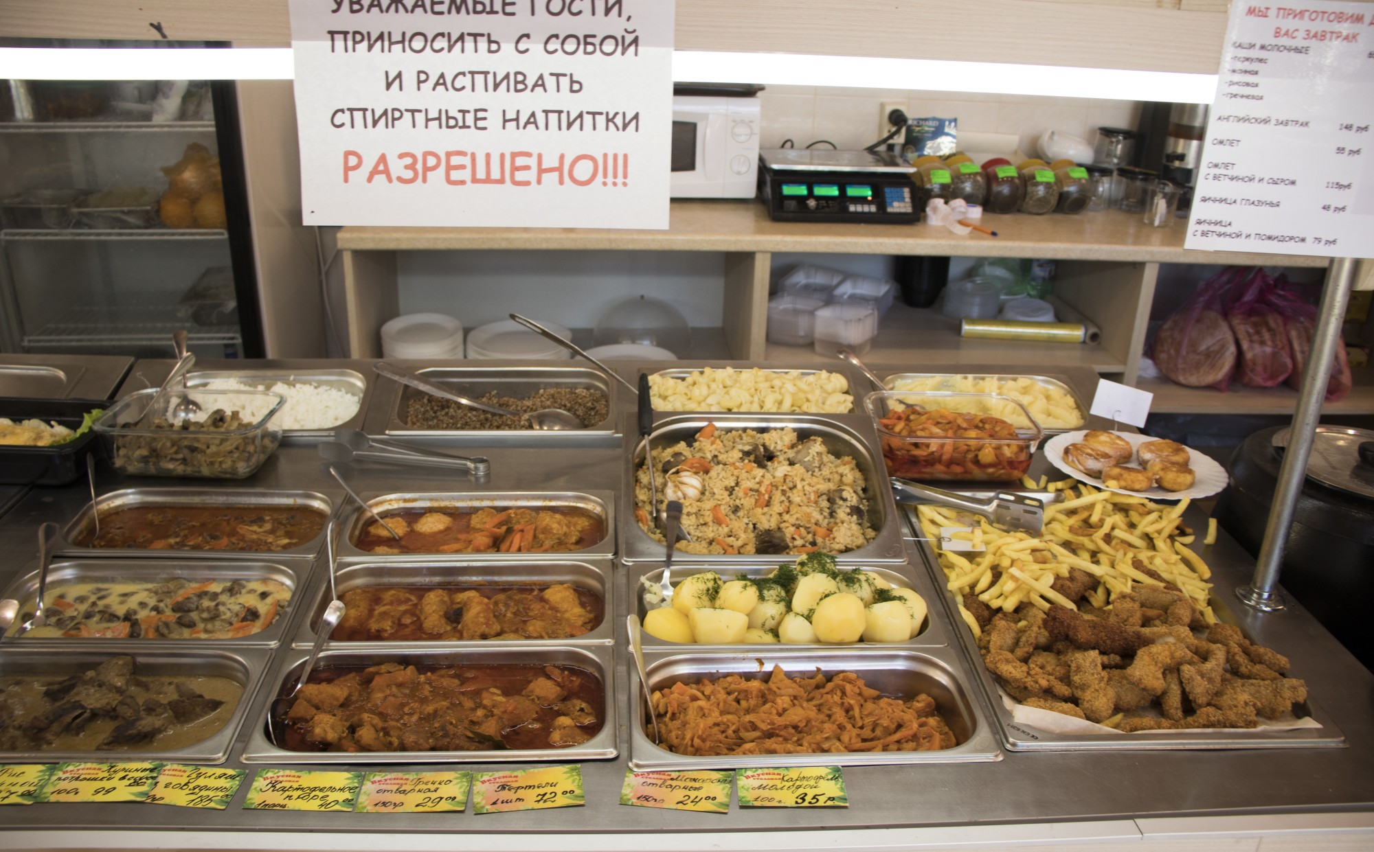 Everything that a tourist needs to know about the Crimean canteens. Prices and that they generally have a dining room, rubles, breakfast, You can, four, almost, Tasty, you can, canteens, such, By the way, everything, a lot, you want more homely, Dining, principle, all kinds