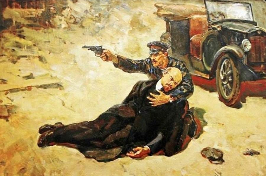 Так кто стрелял в Ленина?