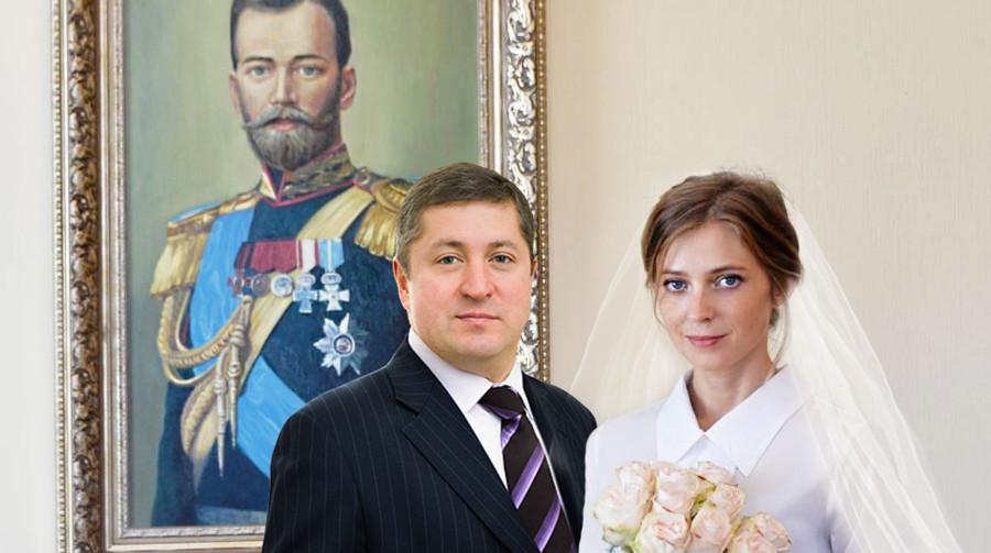 Наталья Поклонская вышла замуж! И вовсе даже не за императора