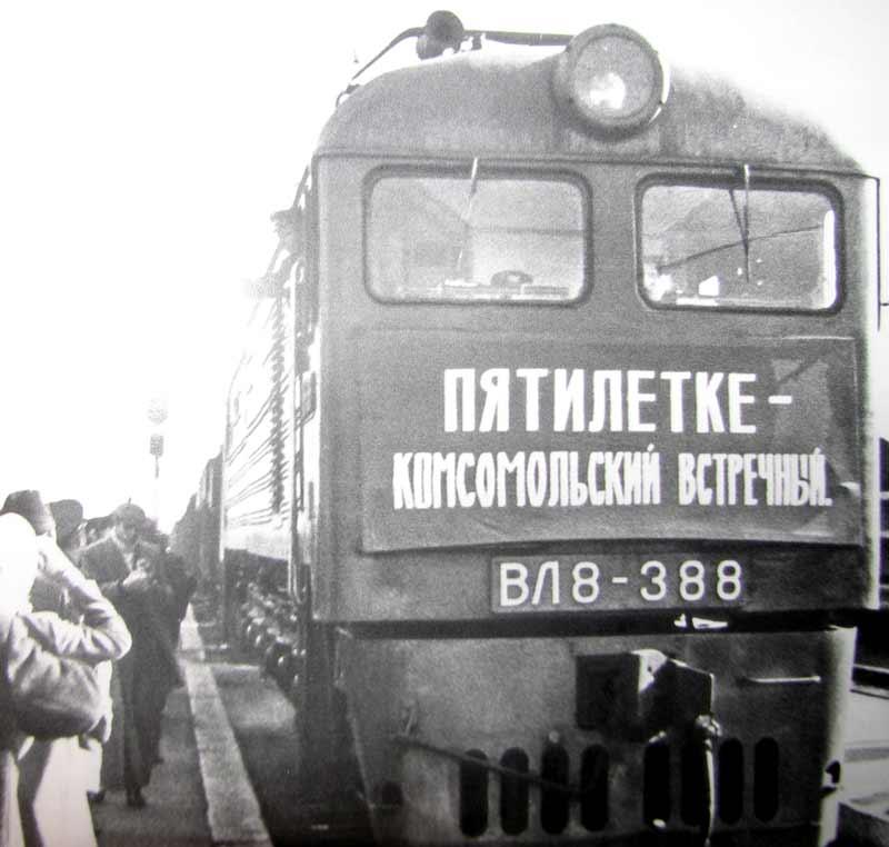 Неразделенная девичья любовь и крах карьеры советского стахановца