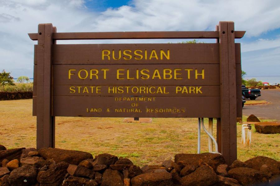 Почему в России нет Гавайского края или Гавайской области. А могли бы быть…