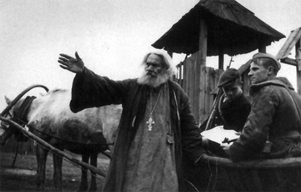 Смелый партизанский священник